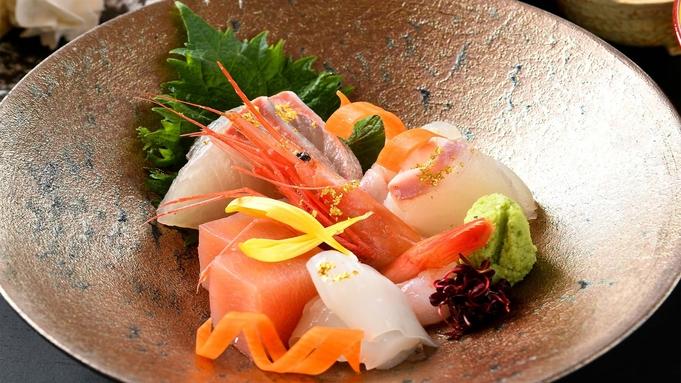 【匠の特選・白山会席/春の館】苔むす日本庭園を臨む客室で過ごす/夕食・朝食《お部屋食》