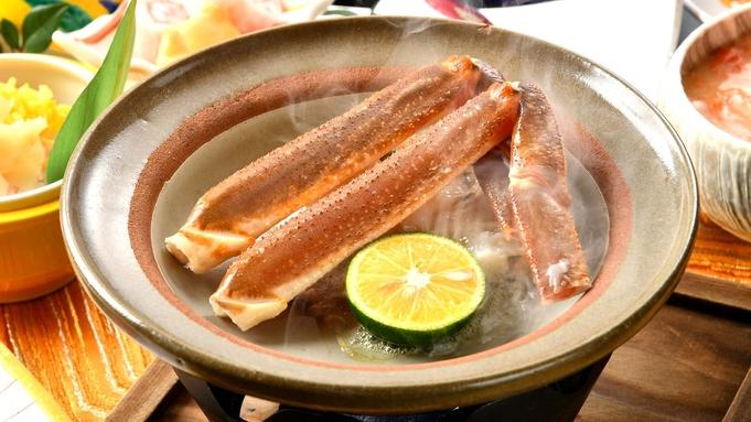 【蟹尽くし】冬の一押し!大満足の蟹7品《蟹すき鍋・蟹陶板焼き》などを味わい尽くす/お部屋食