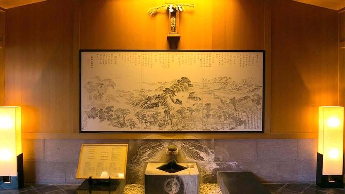 【おこもり湯治/ドリンク付】お部屋で〈お弁当〉と〈オールセルフ〉で気軽に北陸最古の宿を楽しむ