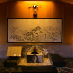 【日帰り入浴】開湯1300年の湯を楽しむ《大浴場&露天風呂入浴プラン》