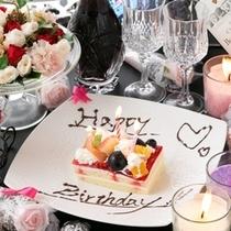 法師の手作りケーキ☆心を込めて作ります!甘いものはいつだって美味しいんです♪
