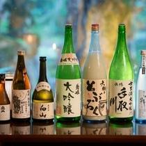 美味しい日本酒、たくさん取り揃えてあります