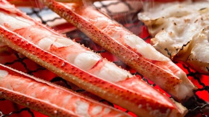 【訳あり×ブランド蟹】ひとり1,650円OFF!いち押し!これぞ蟹づくし◆ブランド蟹付◆フルコース