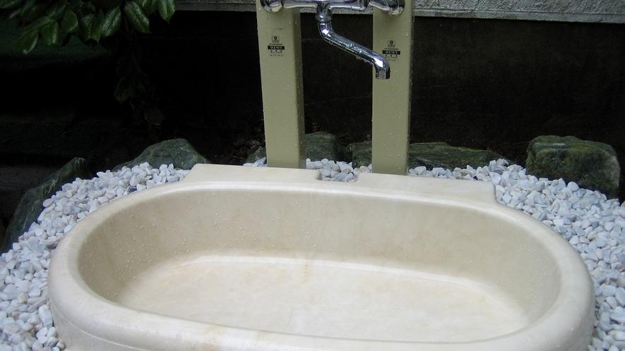 ペット用足洗い場