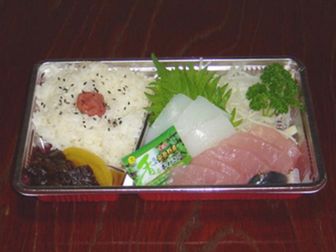 昼食「お刺身弁当」
