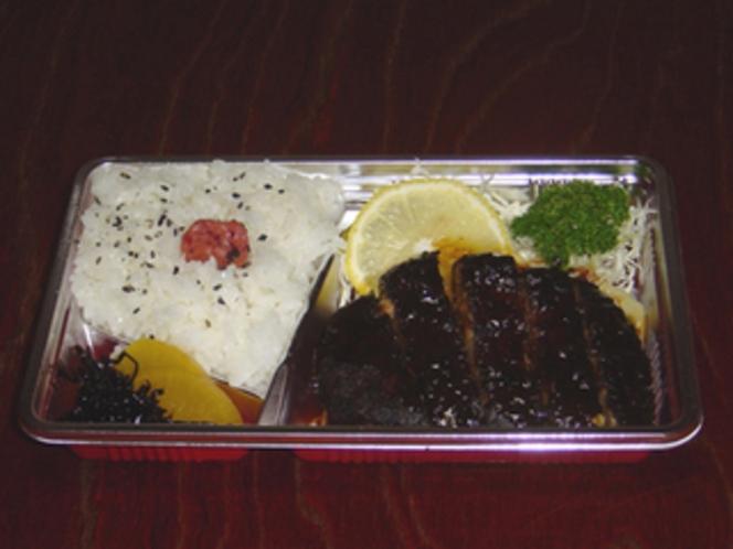 昼食「ハンバーグ弁当」