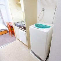●洗濯機●スタンダードセミダブル/スタンダードツインのみ設置