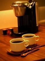 和モダンコーヒーマシン