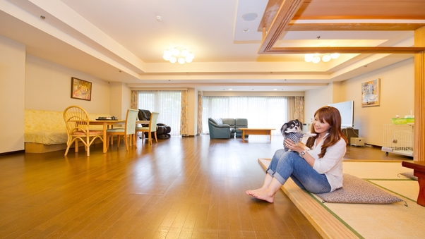 【禁煙】ペットと泊まれるスイートルーム◆和洋室120平米
