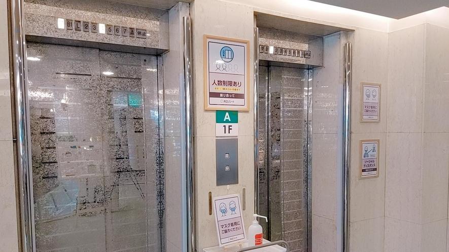 ホテル棟エレベーター★