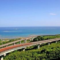 【南城市】ニライカナイ橋