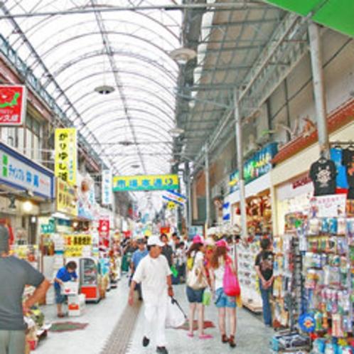 【那覇市】まちぐわー 第一牧志公設市場手前まで約160メートルにわたって連なる商店街。