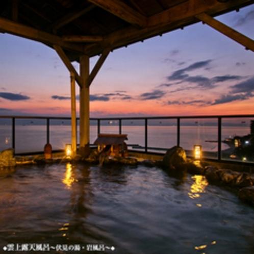 ■雲上露天風呂〜伏見の湯・岩風呂〜■