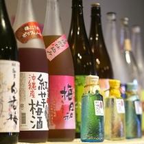 ■知多のお酒■