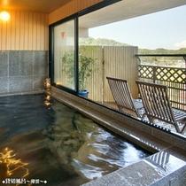 ■貸切風呂〜薄雲〜■