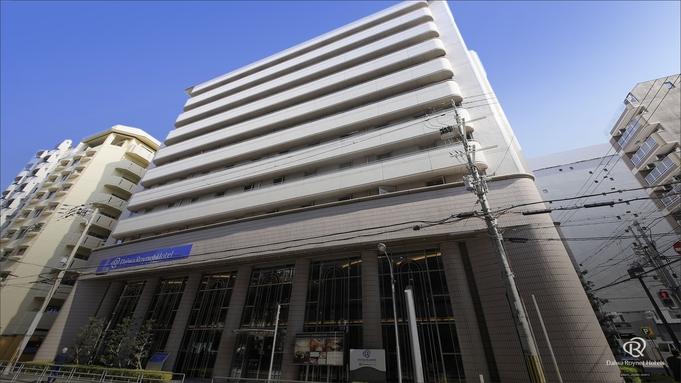 【楽天スーパーSALE】10%OFFシンプルステイ 〜素泊まり〜