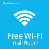 スマホ!タブレットもらくらく!Wi-Fi全館全室対応!