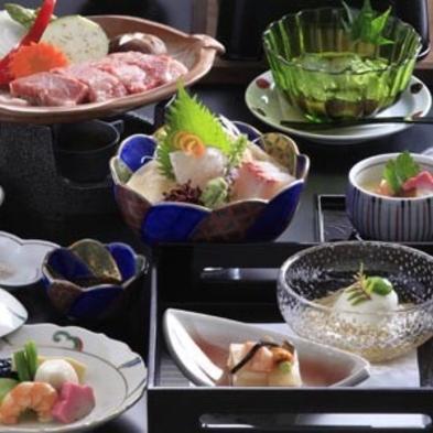 インターネットスタンダードプラン※和食 【一泊2食付】