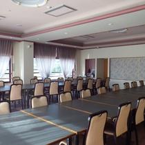 *【館内】研修やダンスフロアとして利用できるコンベンションホール。