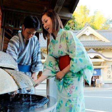【秋冬旅セール】【WELCOME TO HYOGO】<活けアワビのバター焼き付き>【季節の会席】