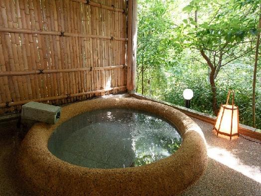 1日2組限定 な、な、なんと!ペットと部屋食、天然温泉貸切露天風呂、和食地魚お刺身付で9900円〜!