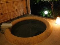 夜露天風呂