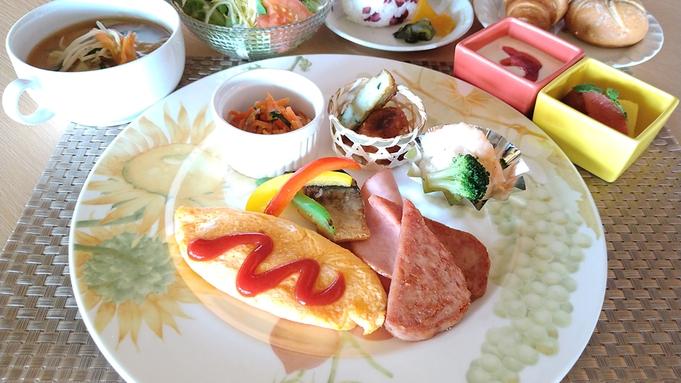【さき楽55/朝食のみ】 55日前のご予約でさらにお得!<朝食付き/CIN24時までOK!>