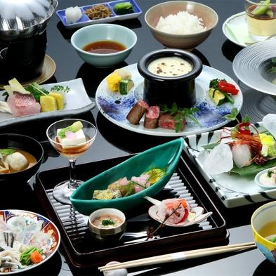 【四季旬彩・特選】料理長厳選の旬食材を味わう特選会席。ゆったりとした時間の中、食に歴史に萩を堪能♪