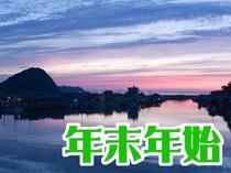 【年末年始の旅は萩へ】初詣は世界遺産「松下村塾」を有する松陰神社へ。
