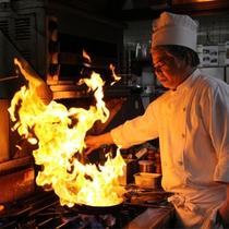 【炎の料理人】
