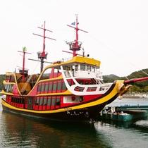 【九十九島海賊遊覧船みらい】