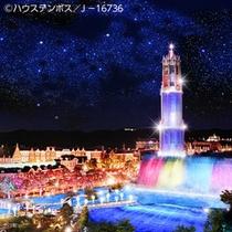 ハウステンボス光の王国