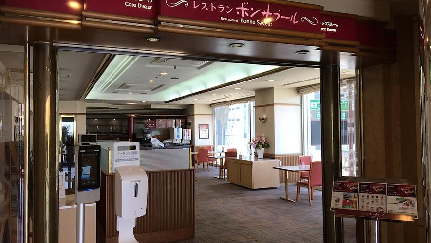 2階レストラン ボンサブール入口