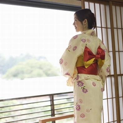 愛郷ぐんま【一人旅プラン】気ままに湯巡りを楽しむ温泉旅行!◇一心会席-hitokokoro