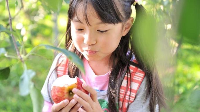【パフェ作り体験付★フルーツ狩り】9月はぶどうorりんご♪ジューシーな想い出を作ろう!嬉しいBBQ付