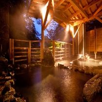 ≪牧水の湯≫露天風呂