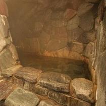 ≪奥利根八湯≫洞窟風呂
