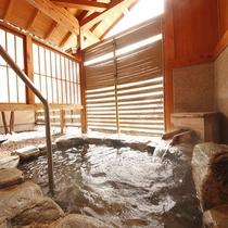 貸切風呂「岩風呂」
