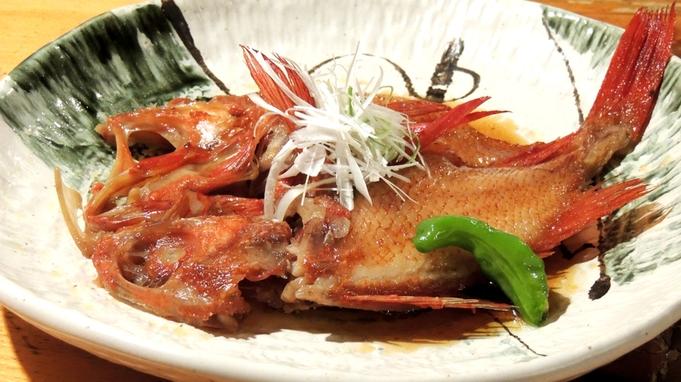 【特選プラン】<毛ガニ×きんきの煮付>北海道の味覚盛り盛りの贅沢プラン<網走湖まで徒歩1分>