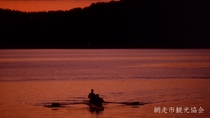 *[網走湖]当館徒歩圏内。湖に沈む幻想的な夕日は旅の思い出の1ページに