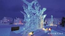*[あばしりオホーツク流氷まつり]例年2月に開催。食べて、飲んで、遊んで冬満喫