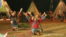 *[オロチョン火祭り]例年7月開催。先住民の慰霊と地元の豊穣を祈願するお祭り