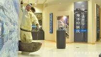 *[モヨロ貝塚館]当館より車で約14分。住居・貝塚・墓をテーマに展示や映像等でオホーツク文化を体感