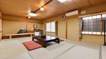 *客室一例:和室4.5畳~14.5畳