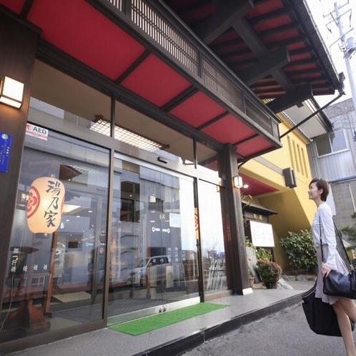 ■旅館湯乃家・入り口