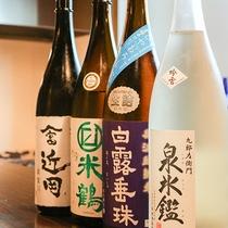 *夕食一例/山形の名酒、当館にしかないお酒もご用意しております。(※別途料金がかかります)