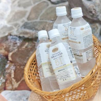 二つの貸切風呂を堪能 箱根山の湯で大人の時間を満喫