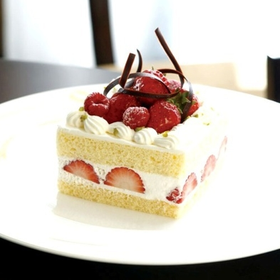 長寿祝い・誕生日・結婚記念日に!豊月の記念日プラン