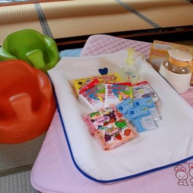 【赤ちゃん箱根デビュー歓迎】貸切風呂と広めの客室で過ごす赤ちゃんプラン・・・頑張るママへご褒美を!