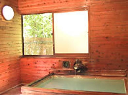 温泉2食付エコプラン